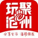 玩聚沧州iPhone版