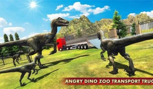 驾驶重型卡车挖掘通过和运输货物到目的地时间。偌大的城市与愤怒的恶性恐龙谁在总此番横冲直撞粉碎全3D的城市!收回他们在这个动物园大亨模拟器游戏的侏罗纪动物园。现在挖掘货谨慎驾驶的道路上装载卡车愤怒的恐龙运送到目的地。通过罪恶之城驾驶重型装甲卡车,并提防在这种愤怒的恐龙动物园运输卡车游戏,这些恶性的恐龙。
