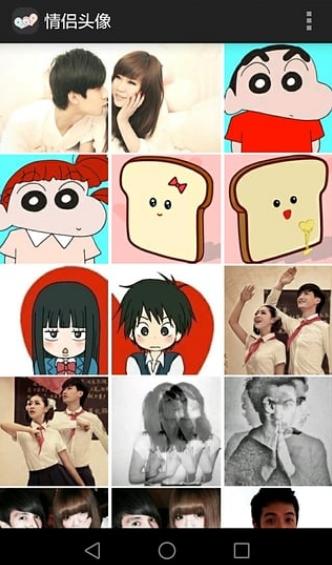 可爱,卡通,男生,女生头像类型