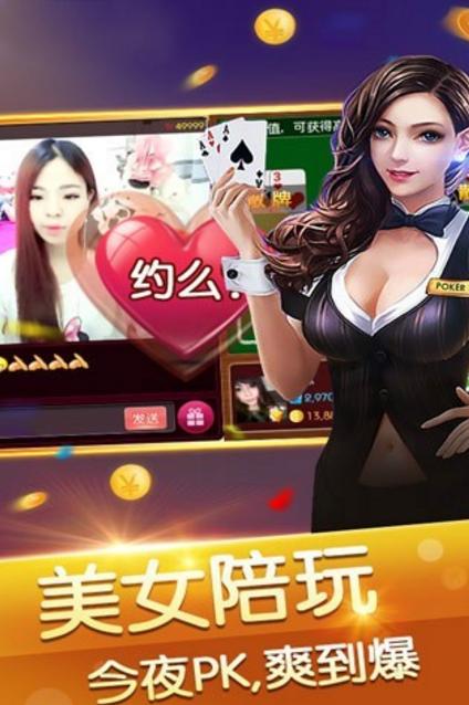 八零棋牌作弊器app(支持透视对手牌) v1.0 免费版