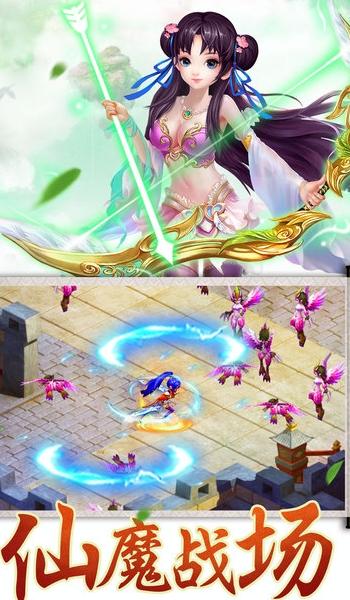 剑倚手游安卓版中有各种各样的英雄人物等着玩家们来