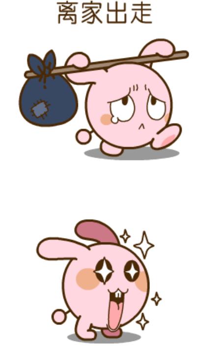 圆溜溜的小兔兔qq表情包最新版