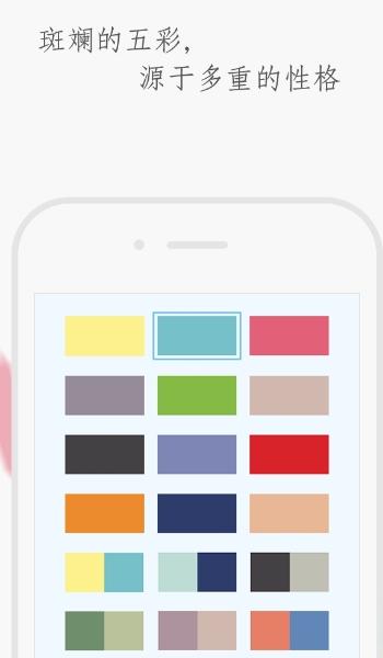 字云安卓版(手机文字创意设计app) v.1.2 免费版