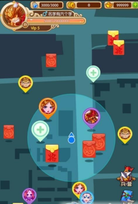 红包战争安卓版介绍: 《红包战争》以仙侠题材为故事背景,真实地图为