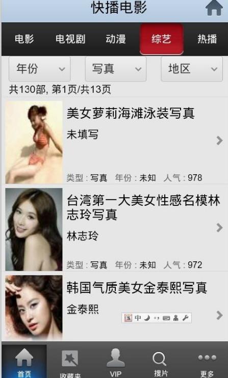 新华云帆app安卓手机版
