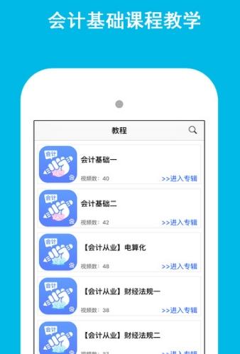 哼哈计ios版下载(计教学口琴袖子app)v1.0教学基础绿视频苹果图片
