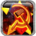 红警强势崛起手机安卓版(唯一的追求) v0.0.7.2 正式版