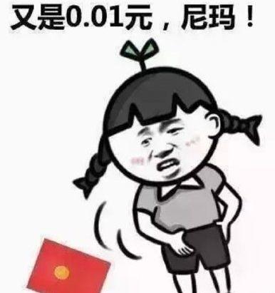 2017春节发红包表情包(过年发红包表情大全) v1.0 免费版图片