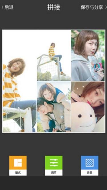 拼个图app(手机图片处理软件) v1.7.8 手机官方版