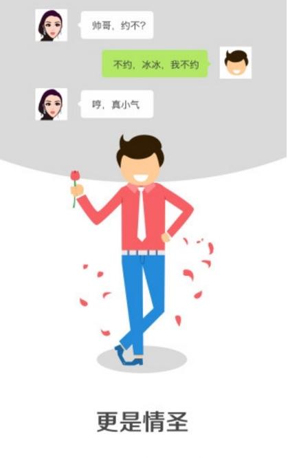 微信聊天秀app安卓版
