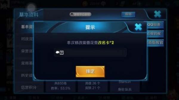 王者荣耀花朵云彩符号输入法手机版v7.0.4265 安卓版