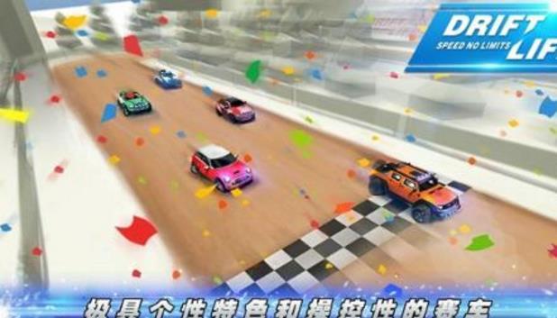 极速漂移之争分夺秒手机版(购买酷炫的赛车) v1.0.1 正式版