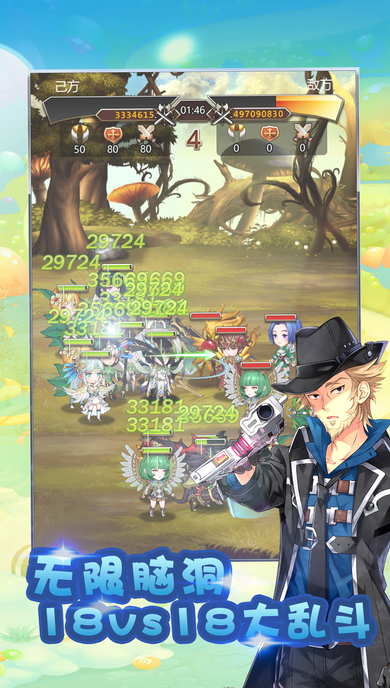 卡牌梦幻挂机最新版界面