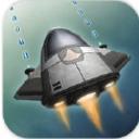 天穹戰爭iOS版(飛行射擊手游) v1.01 免費版