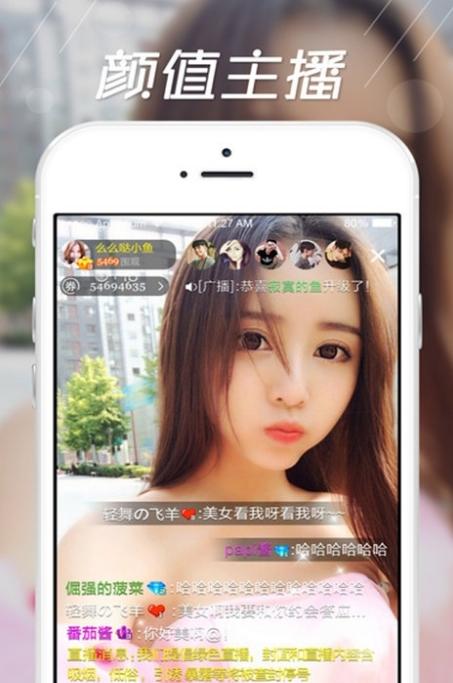 麻花直播app手机版下载(美女直播秀场) v1.10.