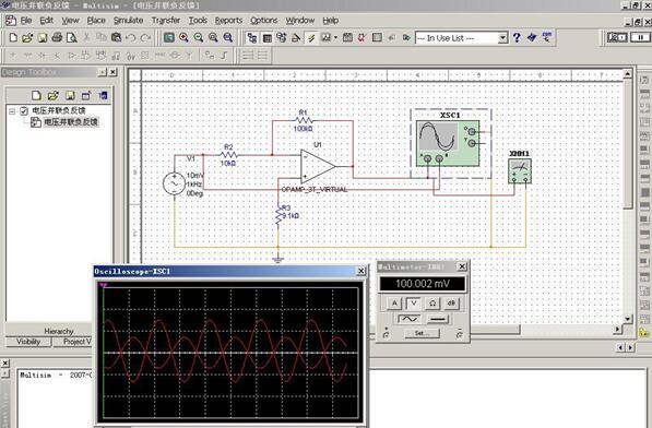 0(电路模拟设计软件) 2017最新版
