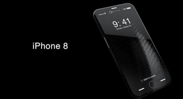 苹果iphone8最新消息曝光 无边框oled显示屏,续航更