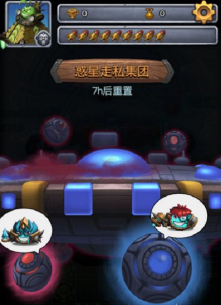 不思议迷宫怎么打惑星走私集团彩蛋boss