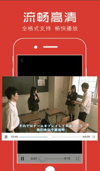秋霞电影网手机版(电影看片播放器)v1.0最新ios版日本同志苹果bt图片