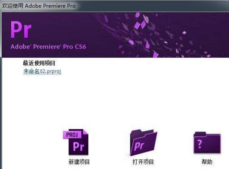 premiere cc 2018 win版