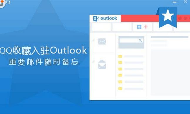 腾讯QQ8.9正式版电脑版