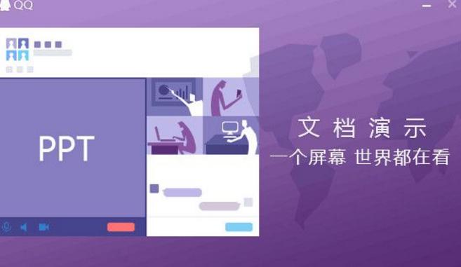 腾讯QQ8.9正式版界面