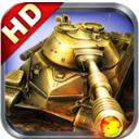 钢铁巨炮免费版(真3D二战历史题材) v1.0 最新安卓版