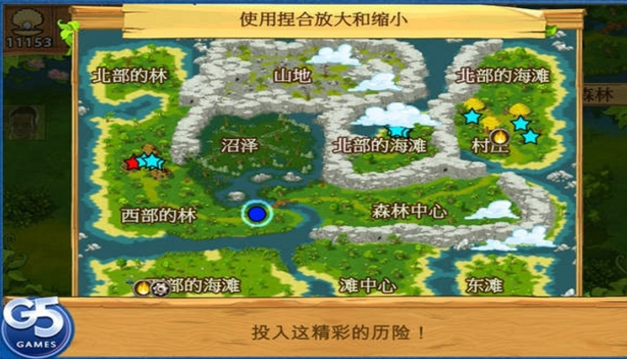 孤岛余生最新版(孤岛余生1手机版) v1.4 官方android版