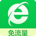安卓360浏览器免流版