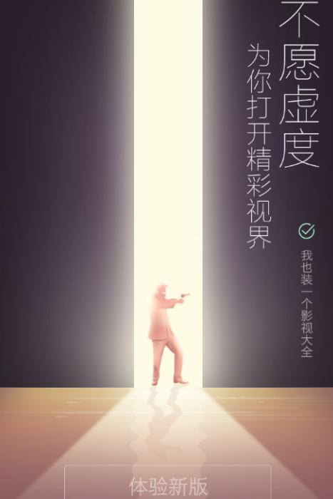 安卓360浏览器免流版界面
