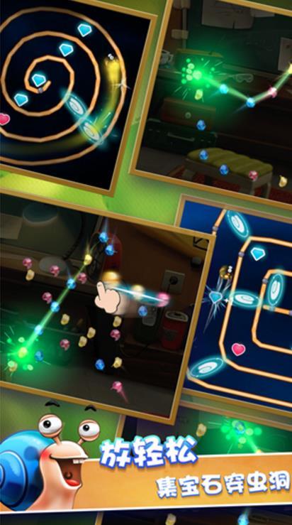 宝石转转转_蜗牛转转转ipad版(物理益智游戏) v1.0 手机版