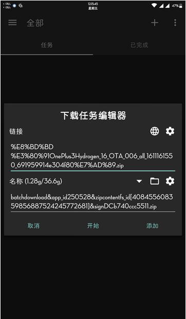 svip设置动态头像网页链接