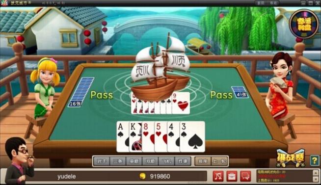波克棋牌关牌电脑版v1.0 官网完整版图片