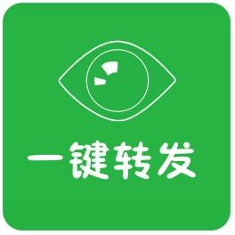 微信朋友圈小視頻一鍵轉發神器2017版