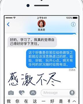 iphone7使用说明书