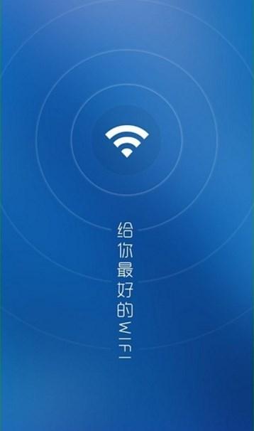 瓒�绾�WiFi涓��介�ュ�����板������