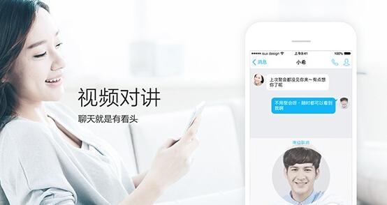 腾讯QQ6.7.0正式版