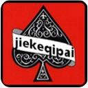 杰克棋牌作弊器安卓版