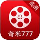 奇米影視盒安卓版(奇米影視777me) v1.223 最新免費版