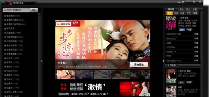 奇米色影院8090_777me奇米影视苹果版(奇米影视盒手机版) v1.223 最新免费版