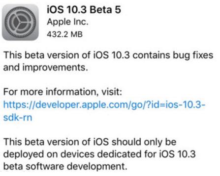 iOS10.3 Beta5 描述文件