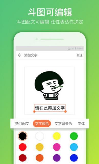 搜狗输入法安卓版2017图片