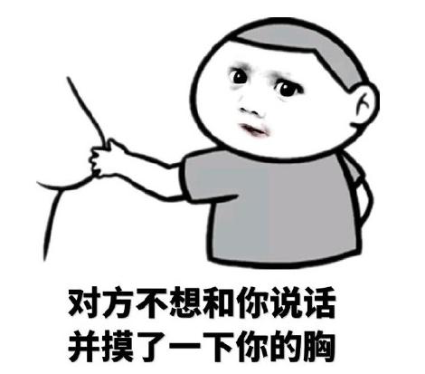 首页 软件下载 联络聊天 qq 表情 > 抵制韩货恶搞qq表情包下载  现在图片