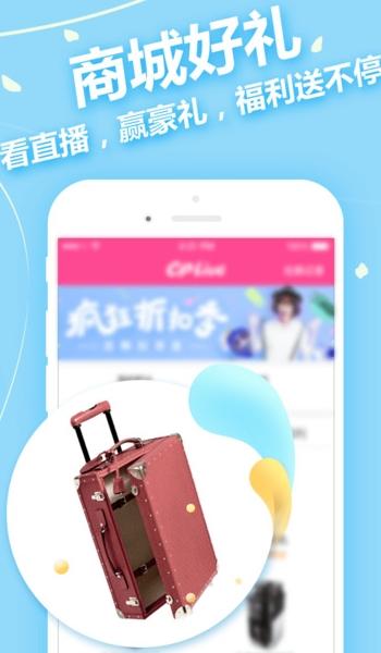 西皮直播iOS版