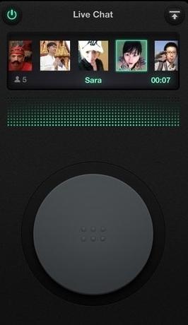 腾讯微信5.0苹果版