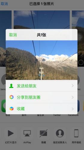 微信苹果版|微信iphone版下载