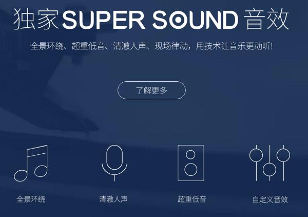 QQ音乐2017官方电脑版截图