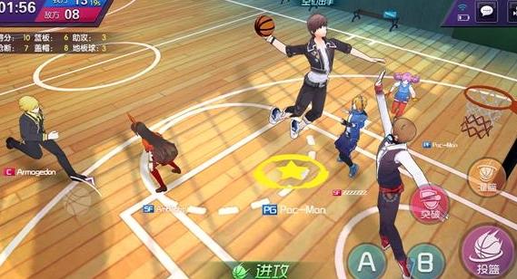 青春篮球苹果版