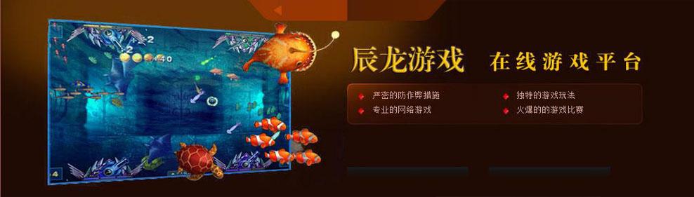 辰龙游戏中心下载专题
