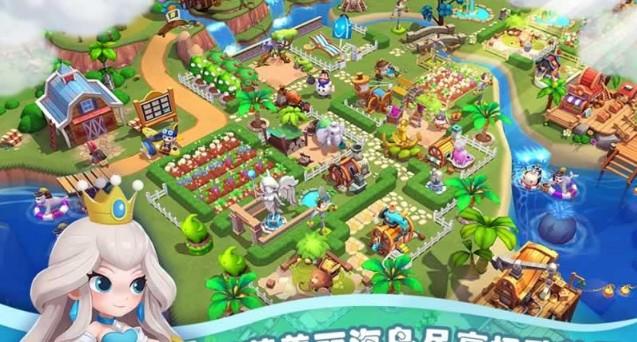海岛物语Android版
